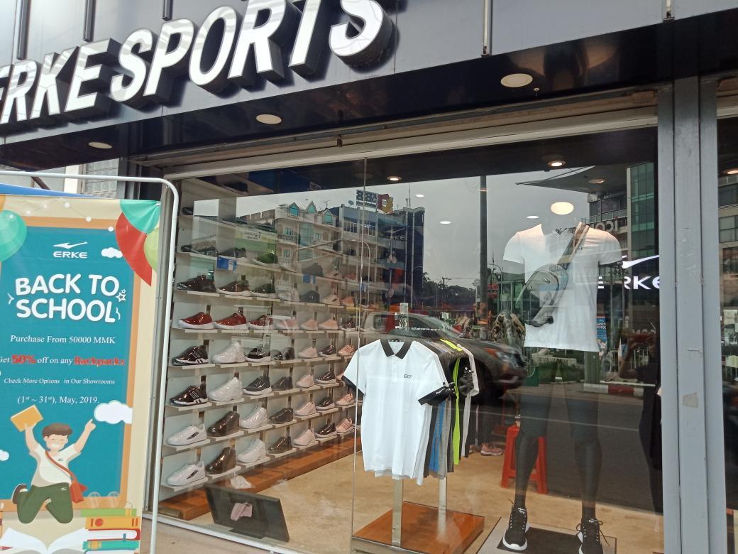 Bago Shop