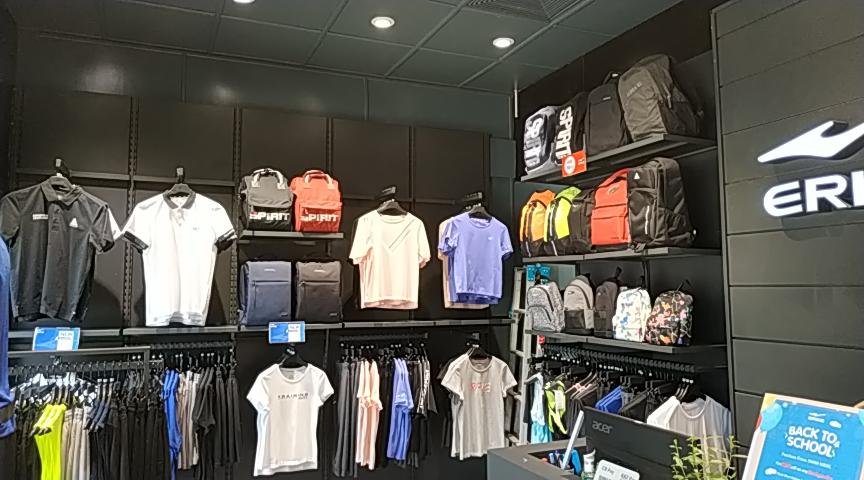 Magwe Shop