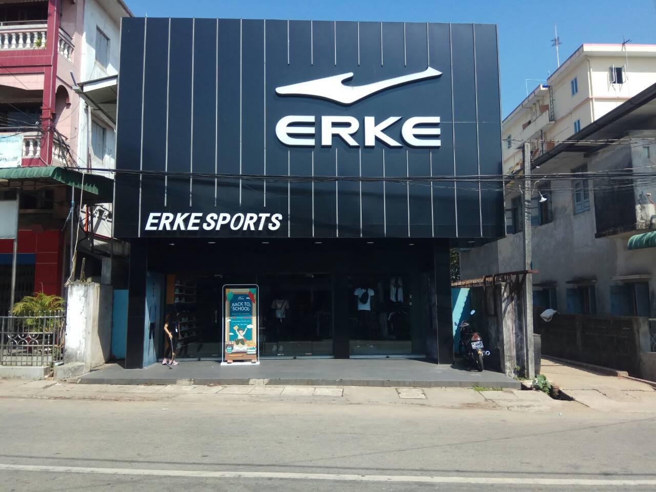 MDY 26st ERKE Shop