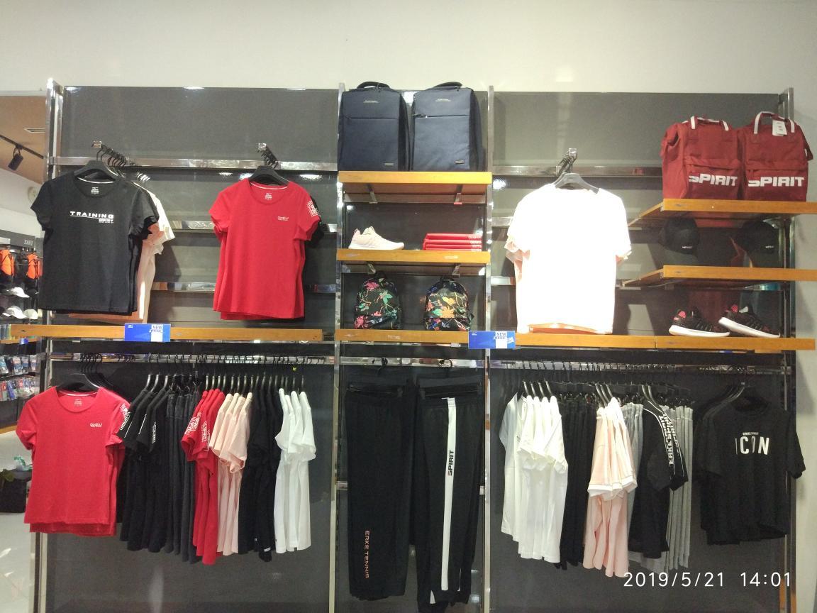 NayPyiDaw Ocean  Shop
