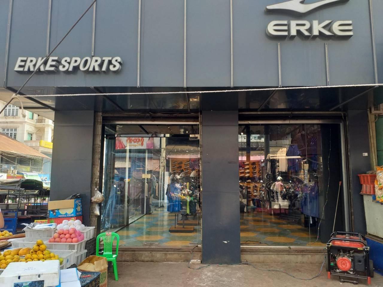 Lashio Shop